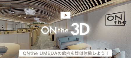 ONthe 3D