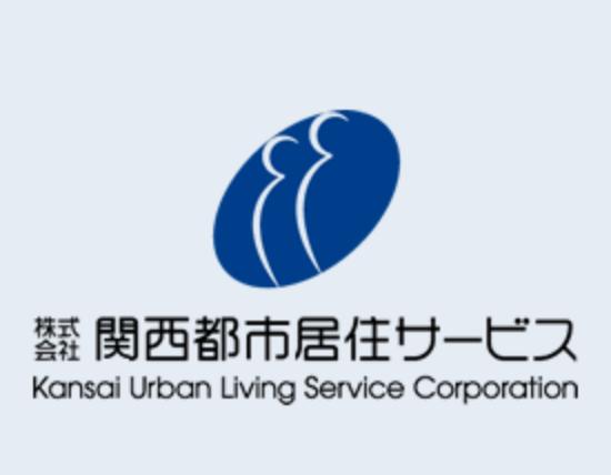 株式会社関西都市居住サービス