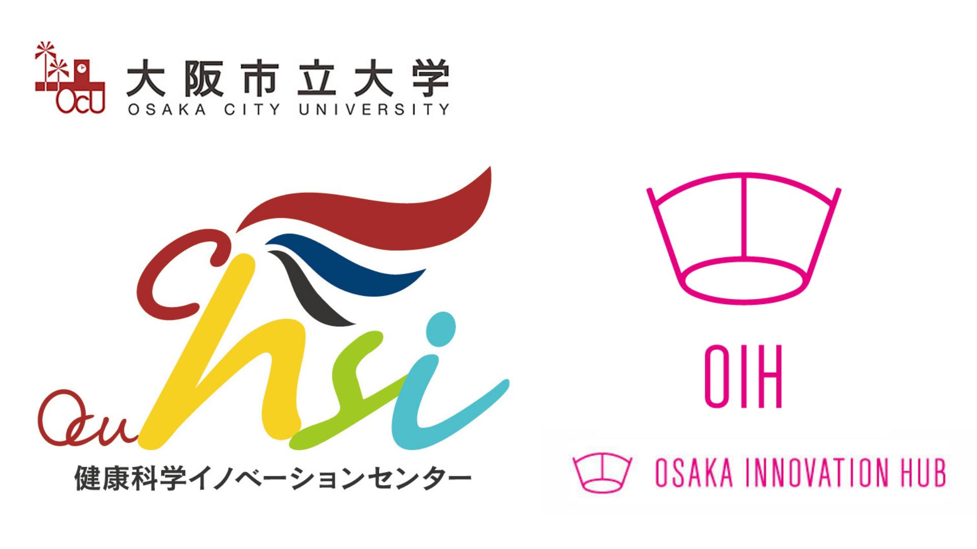 大阪市立大学・大阪産業局(大阪イノベーションハブ)